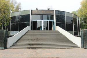 Museo de Arte Moderno, Bosque de Chapultepec, Mexico City