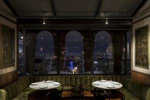 Seen Restaurante e Bar